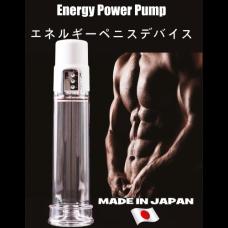 Energy Power Pump | Pam Automatik Panjang Dan Besarkan Zakar